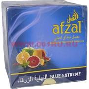 Табак для кальяна Афзал 1 кг «Blue Extreme» Afzal
