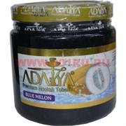 """Табак для кальяна Адалия 1 кг """"Голубая Дыня"""" Adalya Blue Melon"""