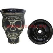 Чашка для кальяна Череп Grynbowls