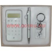 Набор «калькулятор, ручка, брелок»