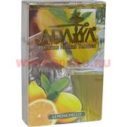 "Табак для кальяна Адалия 50 гр ""Lemonchello"" Турция коктейль лимончелло"