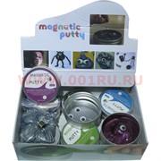 Лизун магнитный Magnetic Putty 12 шт/уп цвета в ассортименте