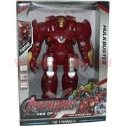 Игрушка Робот Avengers со звуком и светом