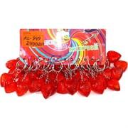 Брелок Сердце (KL-949) цена за 120 шт (2400 шт/кор)