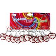 Брелок Сердце (KL-951) Love цена за 120 шт (2400 шт/кор)