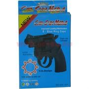 Пистолет детский (продается без пулек)