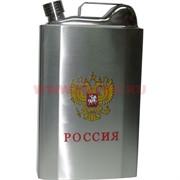 Фляга «канистра» Россия 78 унций в чехле с ремешком