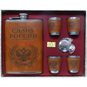 Набор Фляга 9 унций Слава России (002-21) + 4 стаканчика