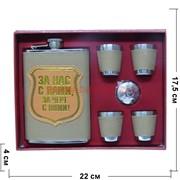 Набор «За нас с вами» фляга 9 унций и 4 стаканчика (GT10-13)