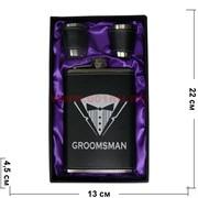 Набор с флягой 9 унций «Groomsman» + 2 стаканчика