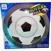 Hoverball аэрофутбол игрушка