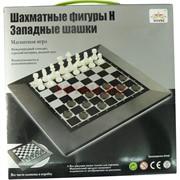 Шахматы и шашки магнитные (QX8418)