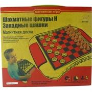 Шахматы и шашки магнитные (QX9618)