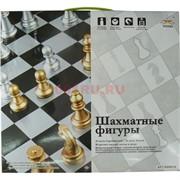 Шахматы магнитные (QX8516) серебро и золото