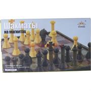 Шахматы магнитные (QX5700)