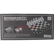 Настольная игра 3-в-1 магнитные (QX54810)