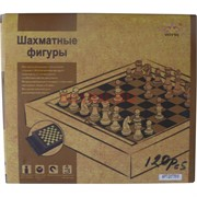 Шахматы магнитные (QX77810)