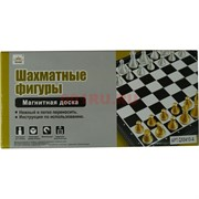 Шахматы магнитные (QX5410-A)