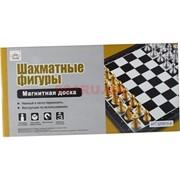 Шахматы магнитные (QX5610-A)