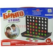 Игра Бинго в 4 ряда (QX7711)