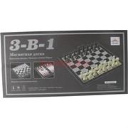Настольная игра 3-в-1 магнитные (QX59810)