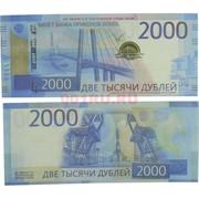 Прикол Пачка денег 2000 рублей
