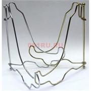 Подставка под тарелку (картину) металлическая 2 цвета