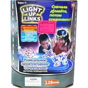 Светящийся конструктор Light Up Links на 128 деталей