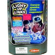Светящийся конструктор Light Up Links на 238 деталей