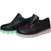 Туфли с подсветкой 10 режимов с зарядкой от USB