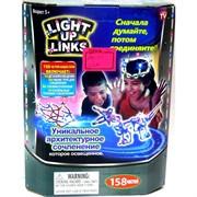 Светящийся конструктор Light Up Links на 158 деталей