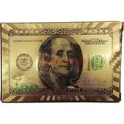 Карты из металлизированного пластика «100 долларов» в золотом цвете
