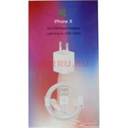 Зарядное устройство для iPhone X и других моделей