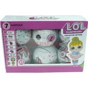Кукла LOL Surprise 5 сезон 6 шт с золотыми волосами