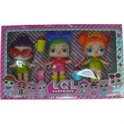 ЛОЛ Сюрпрайз набор с куклами светящийся