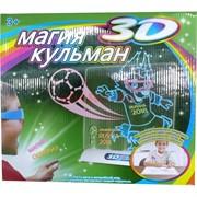 Планшет для рисования Магия Кульман 3D