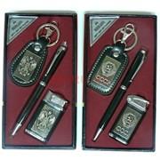 Набор «Брелок, ручка, зажигалка» с гербом России и СССР