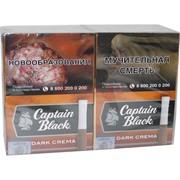 Сигариллы Captain Black «Dark Crema» 8 шт с мундштуком