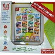 Планшет детский интерактивный