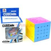 Кубик Magic Cube 5x5x5