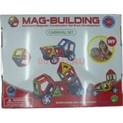 Конструктор магнитный Mag-Biulding 138 деталей (12 шт/кор)