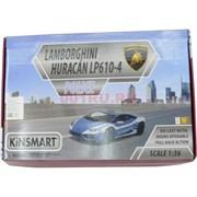 Kinsmart машинка Lamborghini Huracan LP610-4 Police