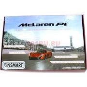 Kinsmart машинка McLaren P1
