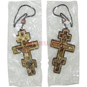 Подвеска Крест восьмиугольный цена за 50 шт