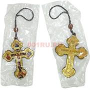 Подвеска Крест закругленный цена за 50 шт