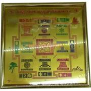 Картина с янтрами, индийскими символами