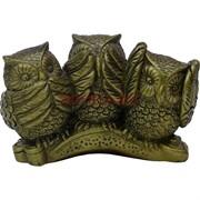 Три совы (NS-1302D) из полистоуна