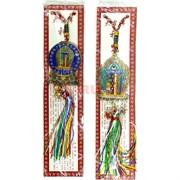 Подвеска в буддийском стиле «калачакра» 2 вида