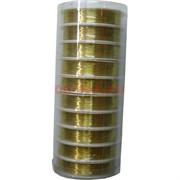 Проволока для бисера 0,6 мм 30 м желтая цена за 10 шт