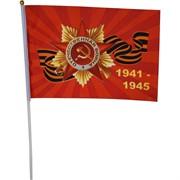 Флаг с Днем Победы 40х60 см с Орденом Отечественной Войны 12 шт/бл